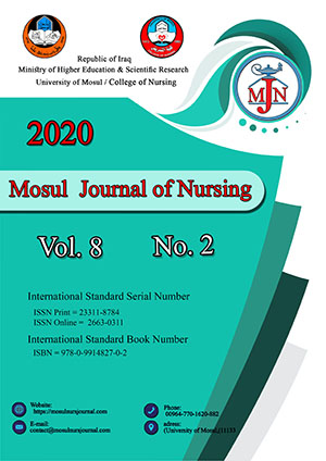 Mosul Journal of Nursing